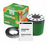 Коробка сервисная GB 2,5-3/5-1 Теплолюкс 43051220000004
