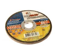 Круг зачистной по металлу A24 Луга 115х6х22мм ГОСТ 21963-82