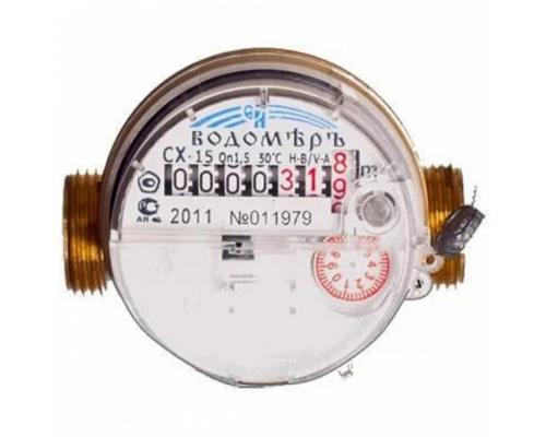 Счётчик воды СХ-15 Ду 15 Ру16 30C L=80мм