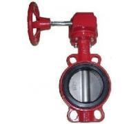 Затвор ABRA-BUV-VF866D150G Ру16 с редуктором Ду 150 диск н/ж