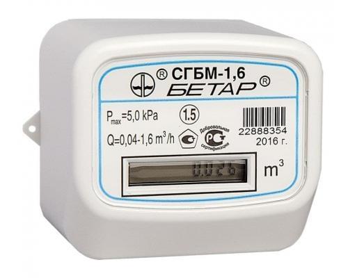 Газовый счетчик СГБМ – 1,6 БЕТАР