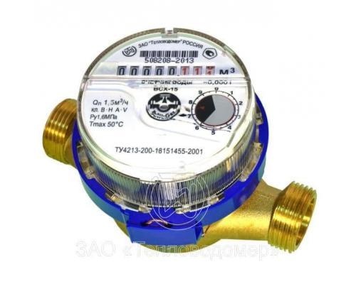 Счетчик воды ВСХ-15-02