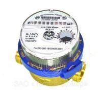 Счетчик воды ВСХ-15-02 80мм IP68