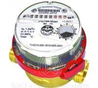 Счетчик горячей воды ВСГ-15-02, 80мм