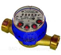 Счетчик воды ВСХ-20 IP68