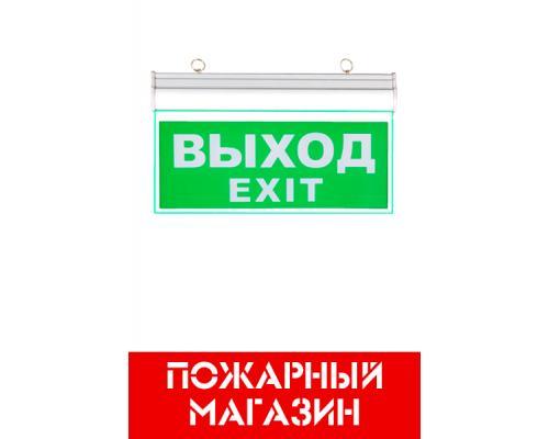 MBD-089 Выход-Exit двустороннее