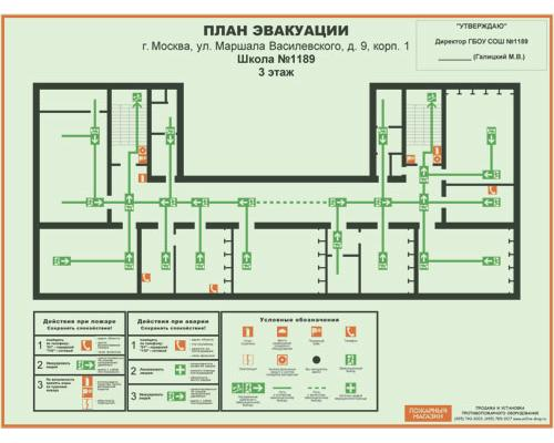 Фотолюминесцентный план эвакуации 400х300