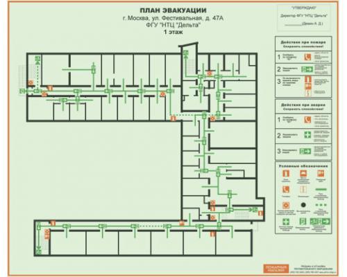 Фотолюминесцентный план эвакуации 600х400