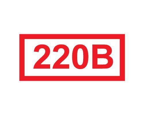 Знак - 220В