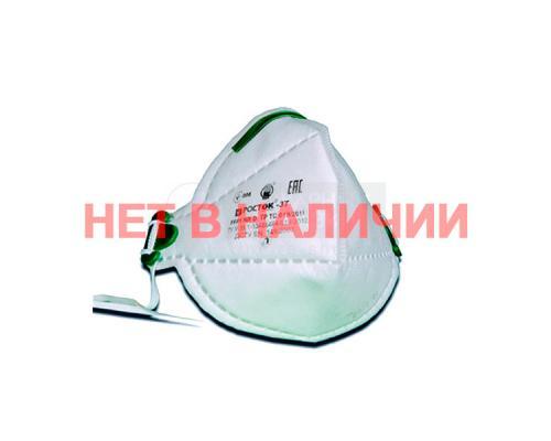Респиратор «Росток-3Т» FFP1
