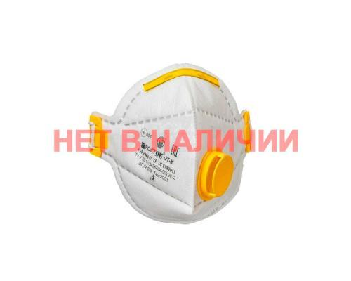 Респиратор «Росток-2Т-К» FFP2