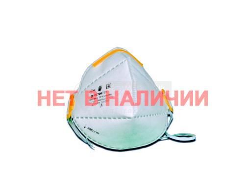 Респиратор «Росток-2Т» FFP2