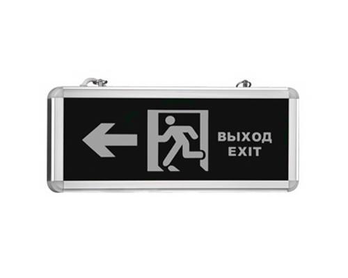 MBD-200 Выход-Exit налево с дверью