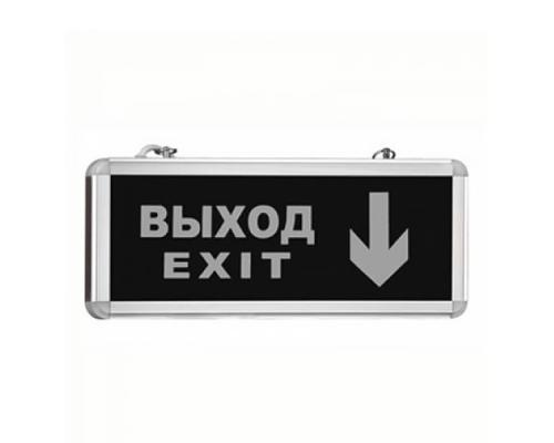 MBD-200 Выход-Exit (Е13 прямо вниз) 220V 5W (акк. бат.)