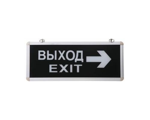MBD-200 Выход-Exit направо