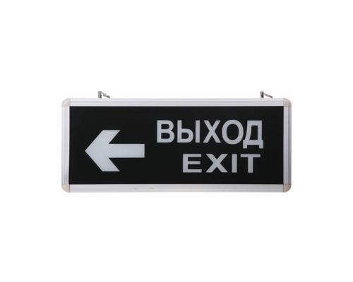 MBD-200 Выход-Exit налево