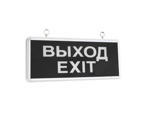 MBD-200 Выход-Exit